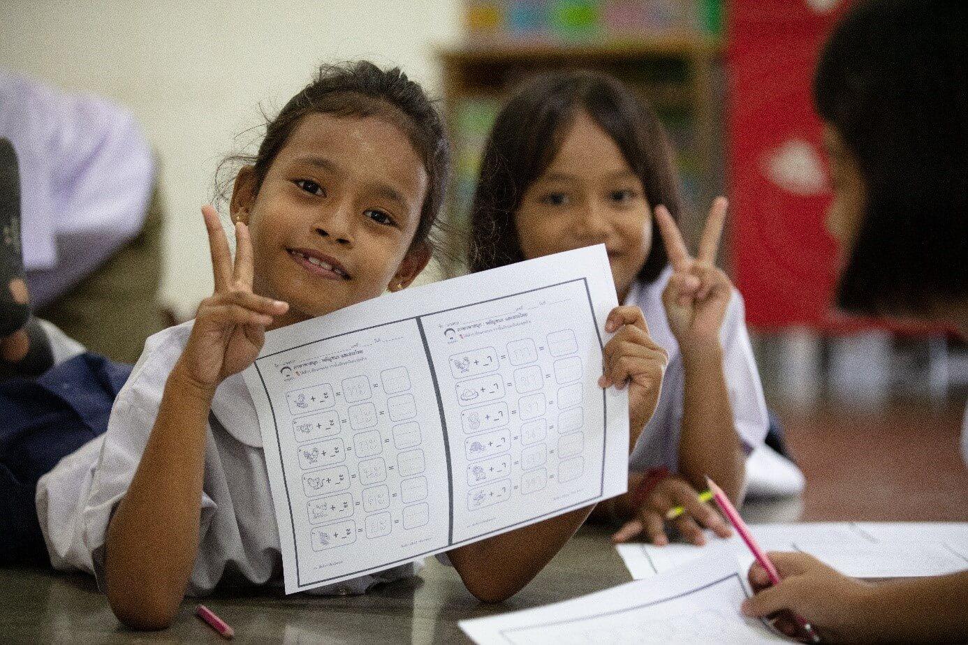 Vzdělání jako šance na důstojnou budoucnost: škola CARE v Samut Sakhon